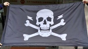 Pirate Reserve, Pirate Flag  3'x5'